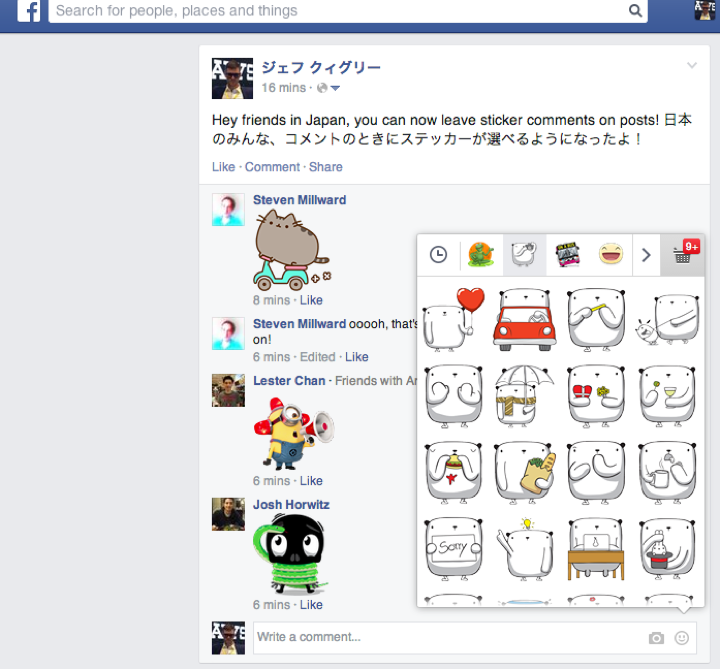 Facebook is rolling out stickers to the comments section