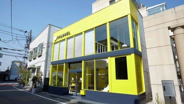 C Channel HQ in Harajuku.
