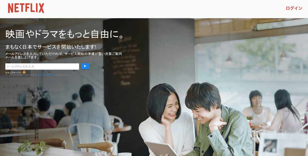 Netflix Japan landing page