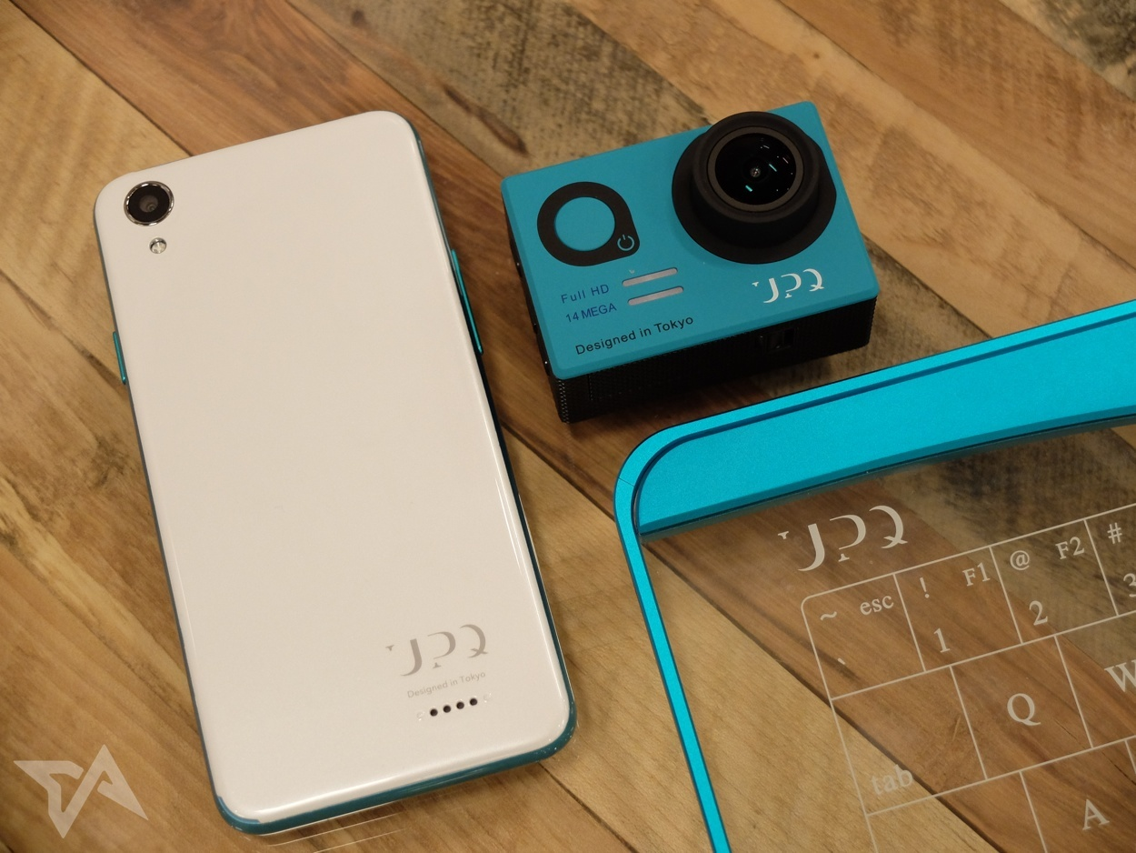 upq gadgets