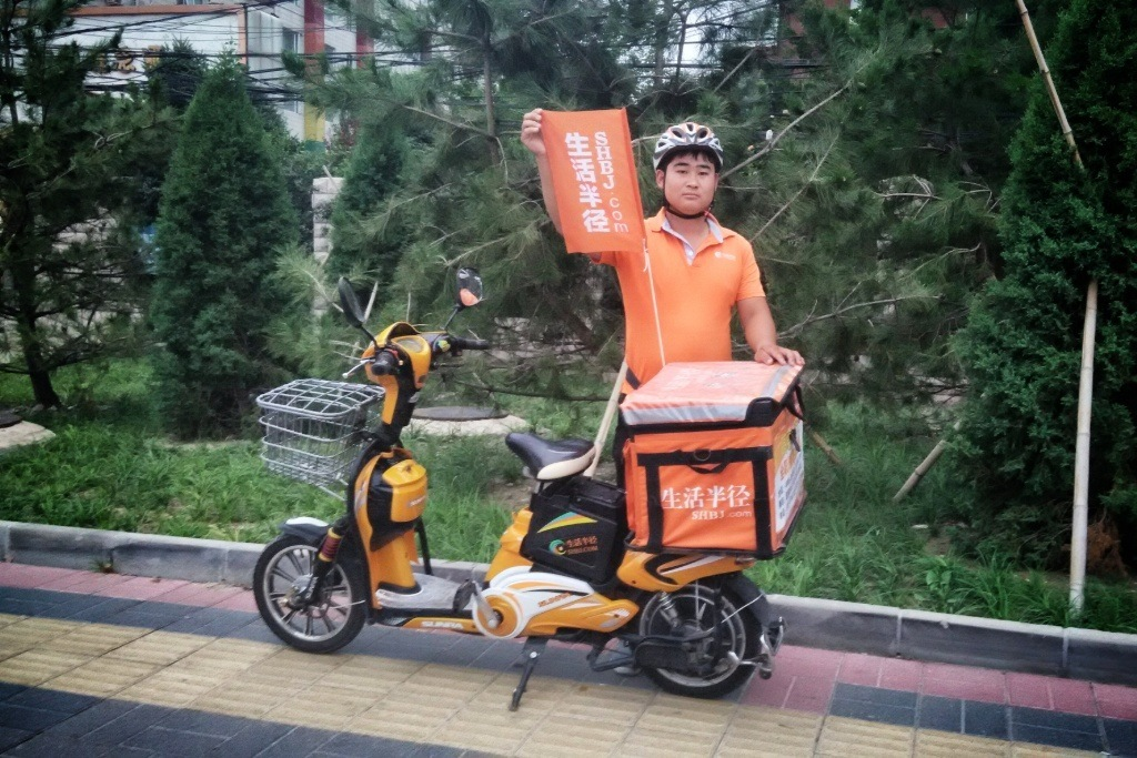 This startup is helping Alibaba in the on-demand economy