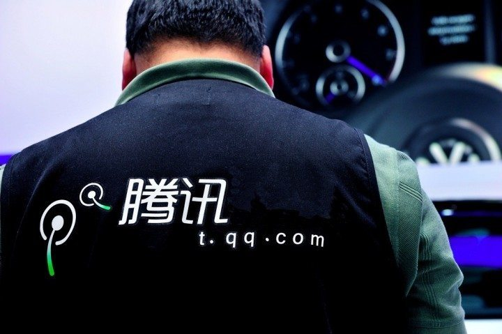 tencent-jacket