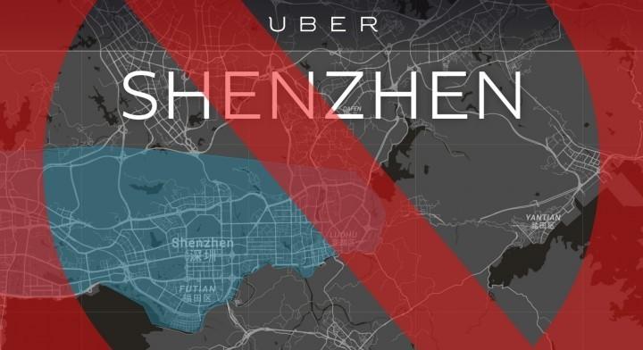 uber-shenzhen