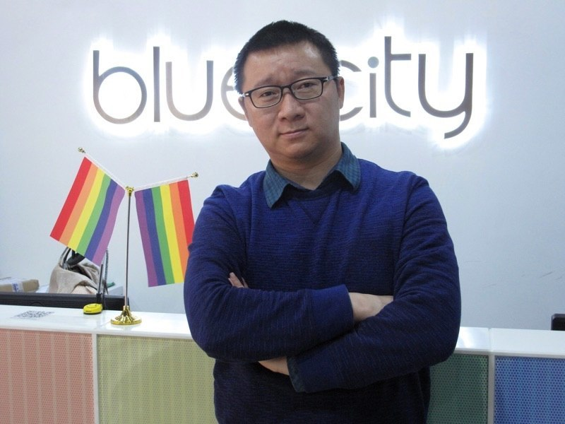 Blued is not the first gay app to hit China