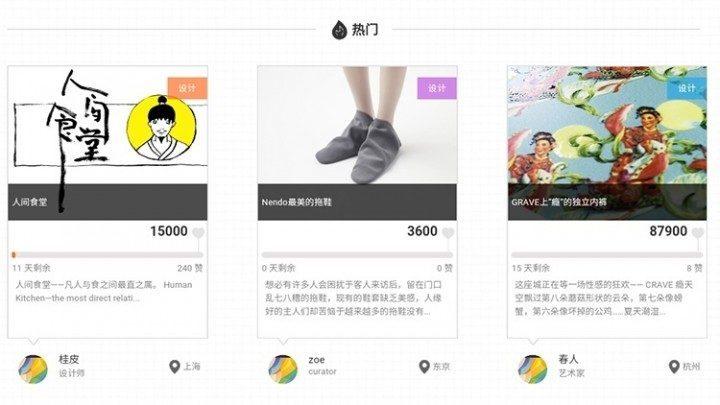 Screenshot of Artable.cn