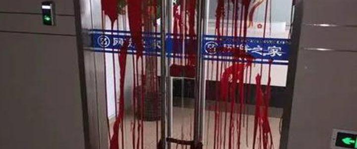 bloody-door
