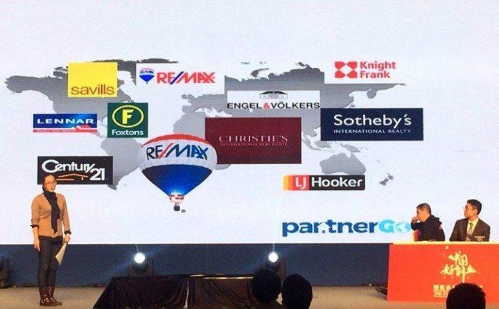CEO Tanya Cheng presenting on PartnerGo